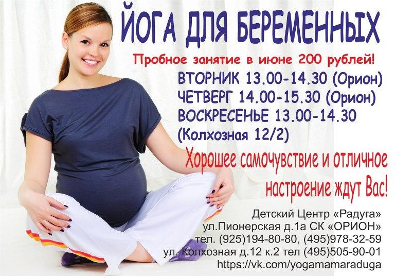 Угревая сыпь у беременных 28