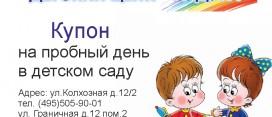 Qiwi - платежный терминал, Московская обл