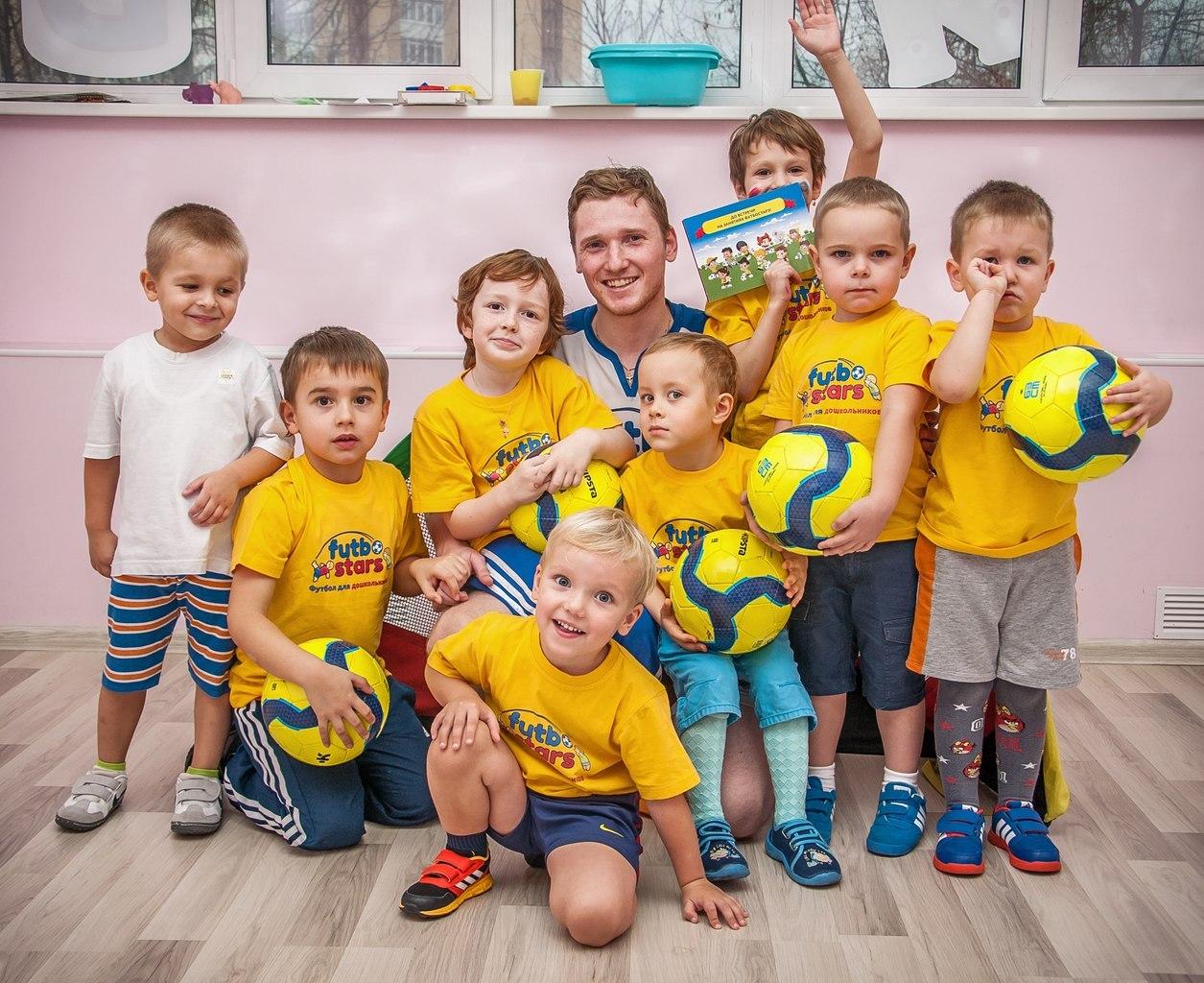 Детские картинки про футбол 7 лет